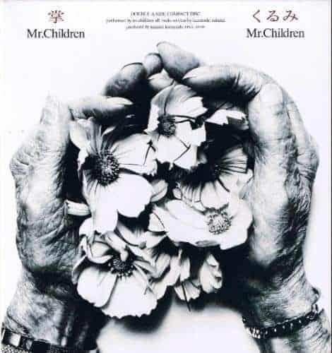 『Mr.Children - くるみ 歌詞』収録の『』ジャケット