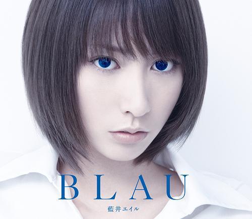 『藍井エイル - Reunion 歌詞』収録の『BLAU』ジャケット