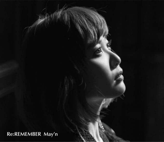 『May'nRe:REMEMBER』収録の『Re: REMEMBER c/w 誰がために』ジャケット