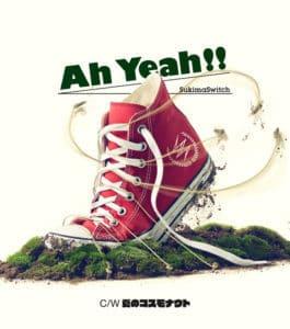 スキマスイッチ, Sukima Switch, Ah Yeah!!, ハイキュー!!, Haikyuu!!, album, single, maxi, anime, anison, 主題歌