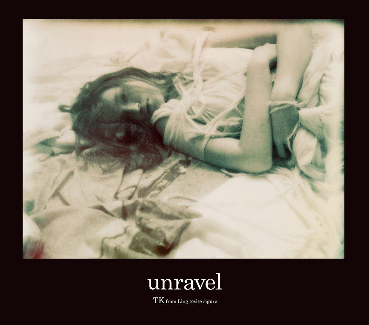 『TK from 凛として時雨 - unravel』収録の『unravel』ジャケット