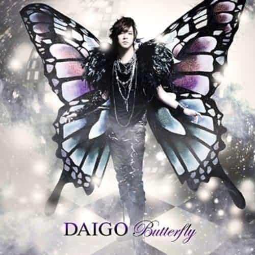 『DAIGO - いま逢いたくて... 歌詞』収録の『』ジャケット