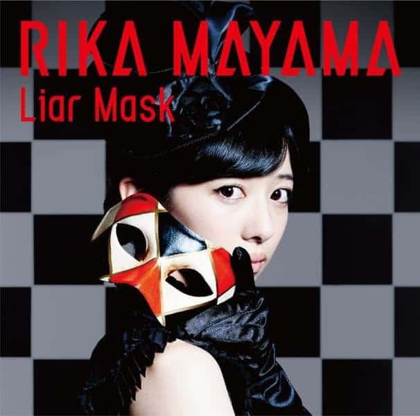 MÁSCARAS RITUALES - Página 15 Rika-Mayama-Liar-Mask1