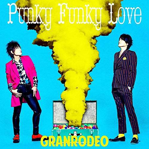 『GRANRODEO - Punky Funky Love』収録の『Punky Funky Love』ジャケット