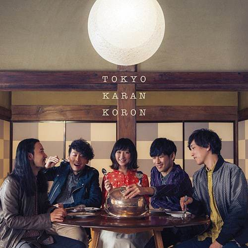 『King & Prince - Magic Touch 歌詞』収録の『Magic Touch / Beating Hearts』ジャケット