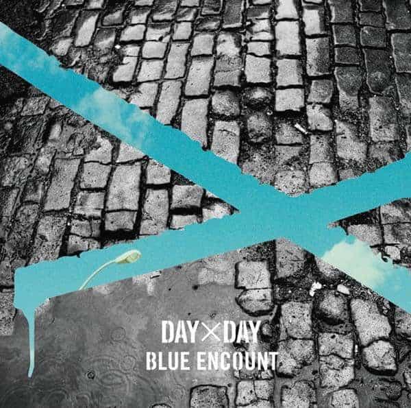 『BLUE ENCOUNTDAY×DAY』収録の『』ジャケット