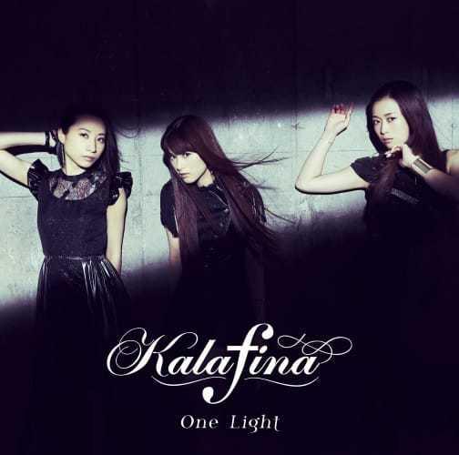 『Kalafina - One Light』収録の『One Light』ジャケット