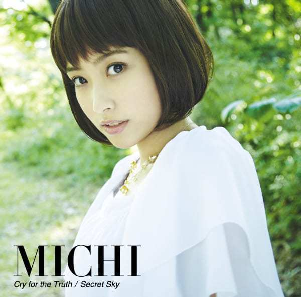 『MICHICry for the Truth』収録の『』ジャケット