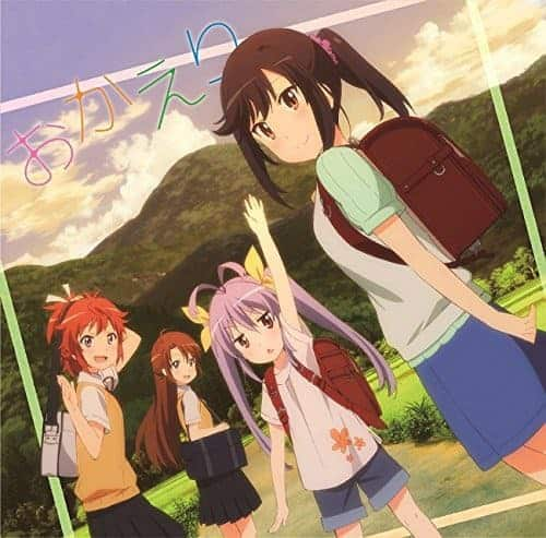 Cover for『Renge Miyauchi (Kotori Koiwai), Hotaru Ichijo (Rie Murakawa), Natsumi Koshigaya (Ayane Sakura), Komari Koshigaya (Kana Asumi) - Okaeri』from the release『Okaeri』