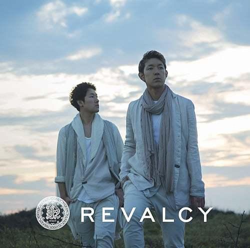 『REVALCY EXIT 歌詞』収録の『』ジャケット