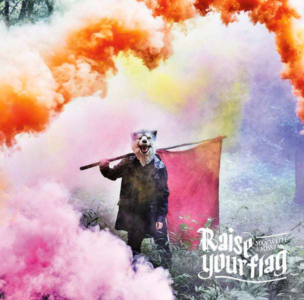 『MAN WITH A MISSION - Raise your flag 歌詞』収録の『Raise your flag』ジャケット