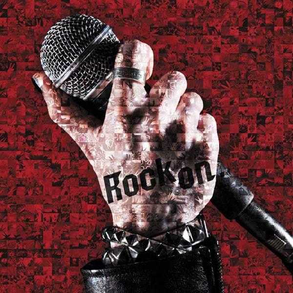 『ナノRock on.』収録の『Rock on』ジャケット
