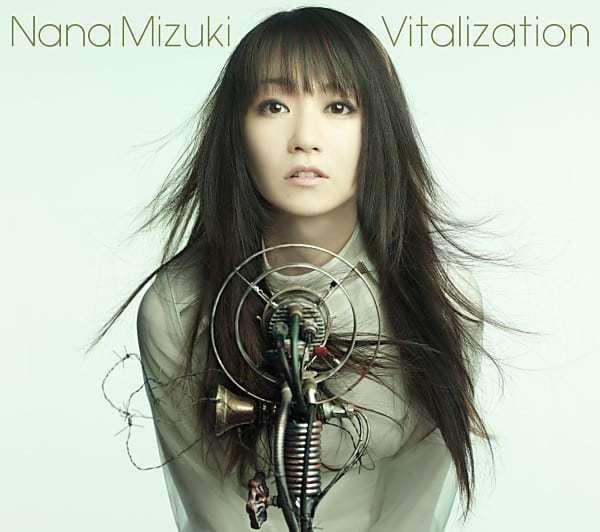 『水樹奈々 - Vitalization』収録の『Vitalization』ジャケット
