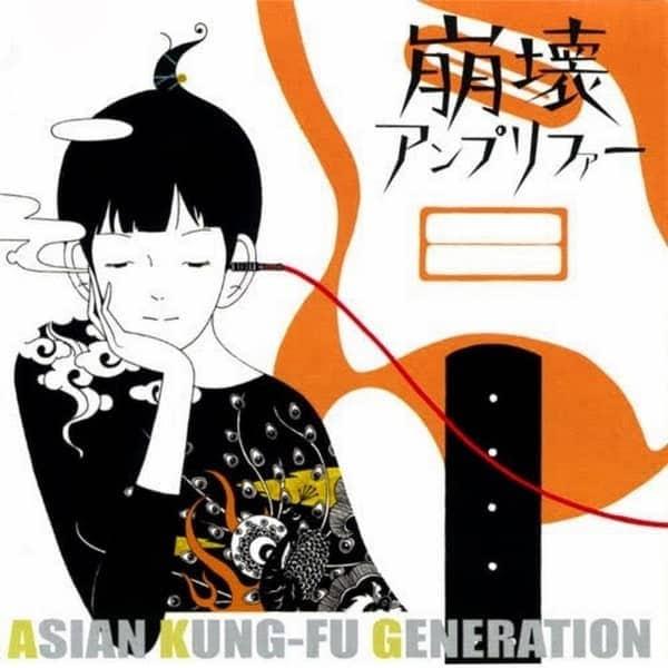 『ASIAN KUNG-FU GENERATION - 12 歌詞』収録の『』ジャケット
