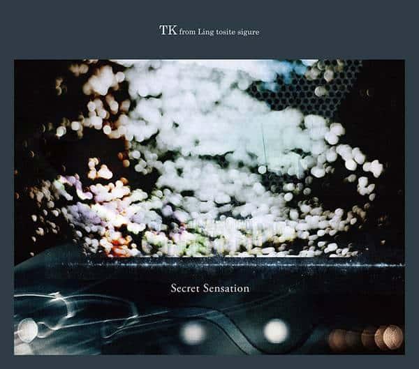 『TK from 凛として時雨 - ear+f』収録の『Secret Sensation』ジャケット