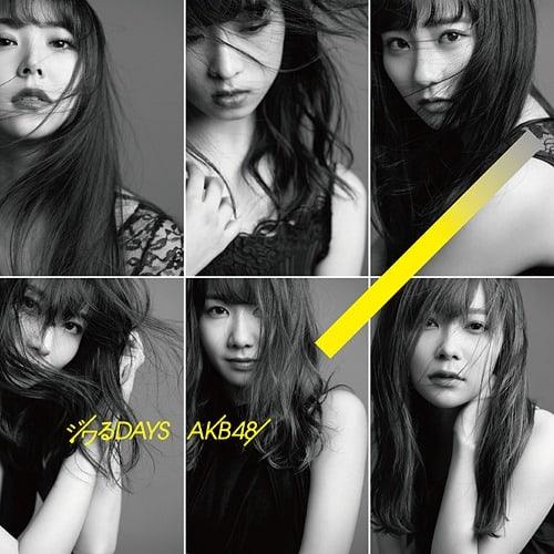 『AKB48 初恋ドア 歌詞』収録の『』ジャケット