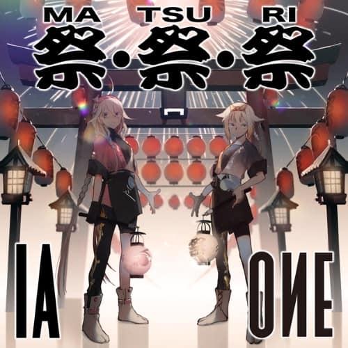 『IA & ONE祭・祭・祭 [MA・TSU・RI]』収録の『』ジャケット