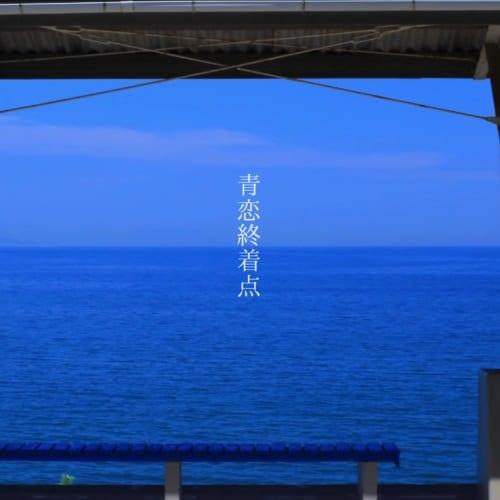『back number - 黄色 歌詞』収録の『黄色』ジャケット