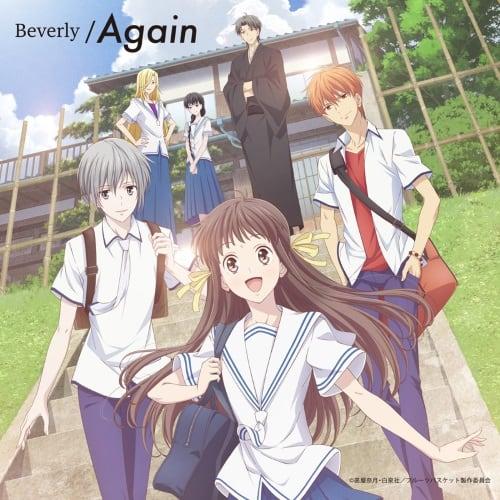 『Beverly - Again 歌詞』収録の『』ジャケット