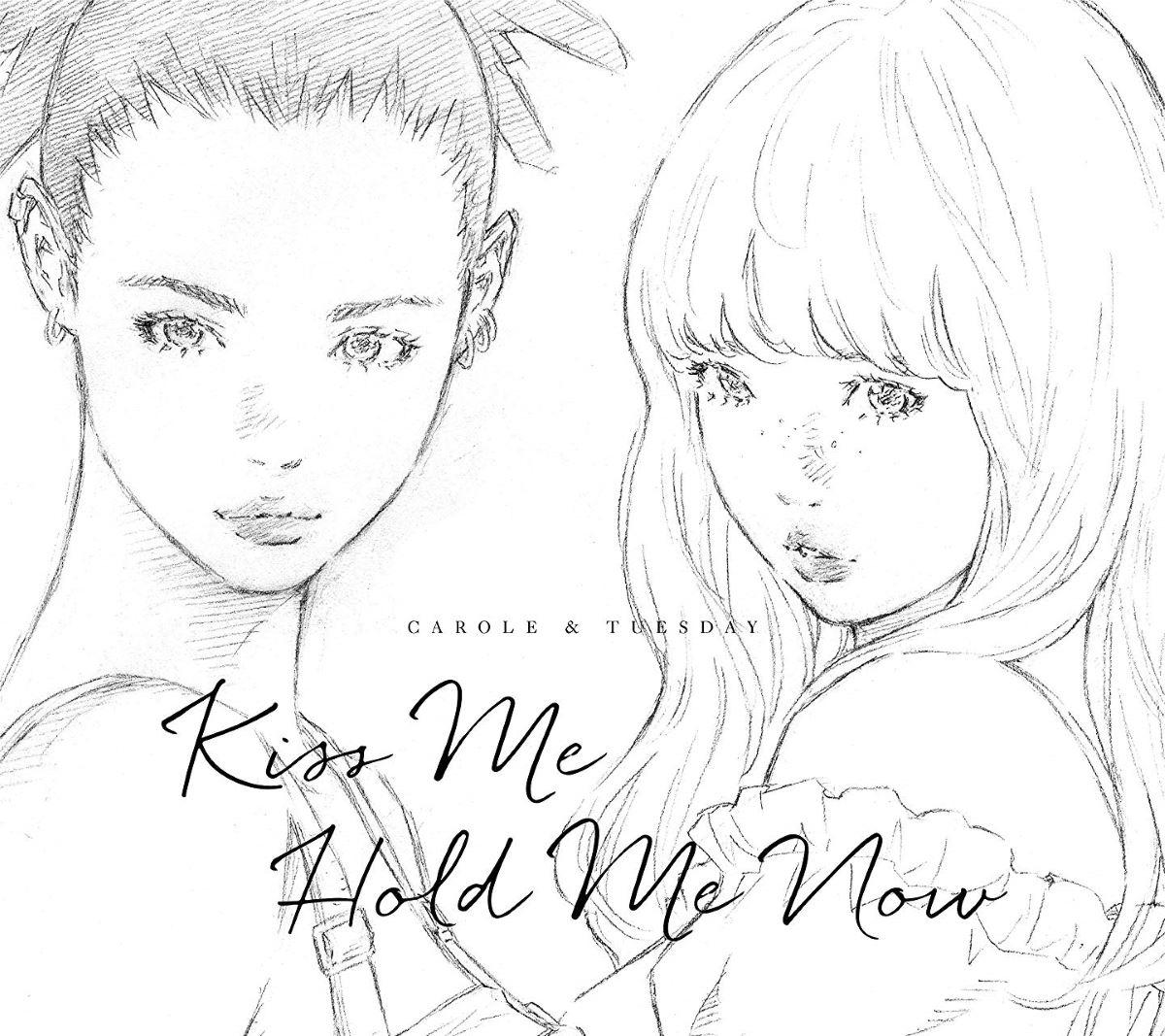 『キャロル&チューズデイKiss Me』収録の『Kiss Me / Hold Me Now』ジャケット