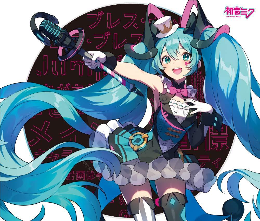 『和田たけあき - ブレス・ユア・ブレス』収録の『初音ミク「マジカルミライ 2019」OFFICIAL ALBUM』ジャケット