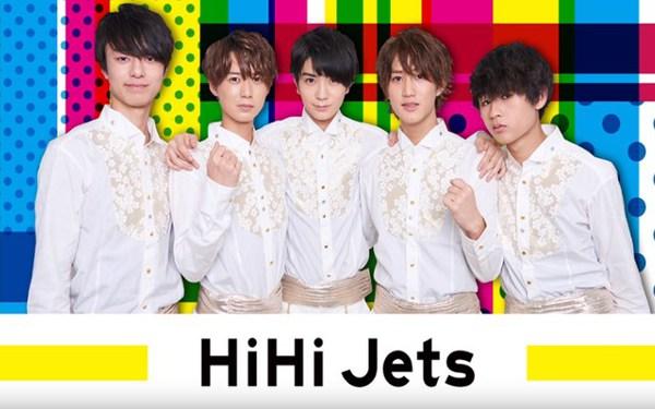 『HiHi Jets - Be my story』収録の『情熱ジャンボリー』ジャケット