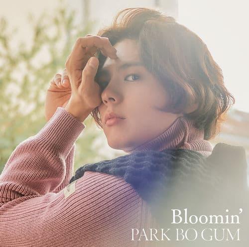 『Park Bo Gum - Bloomin'』収録の『Bloomin'』ジャケット