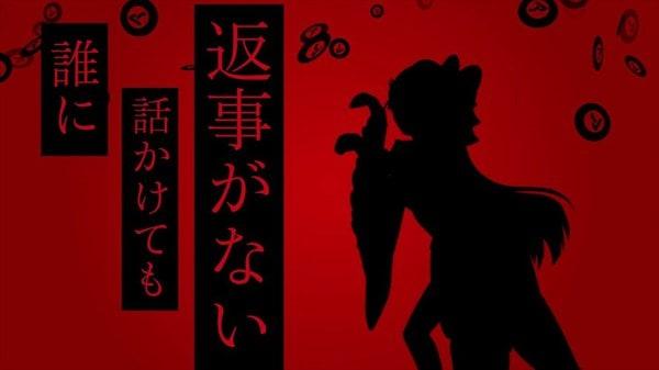 『吾妻サラwith少女式ヱリス - 放課後カッパー』収録の『放課後カッパー』ジャケット