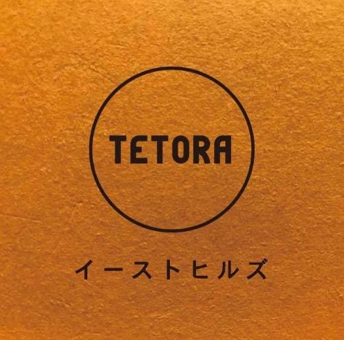 『TETORA - ずるい人』収録の『イーストヒルズ』ジャケット