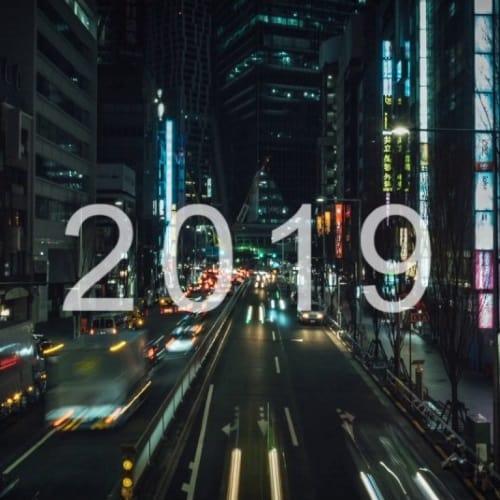 『Yasuha. 2019 (Exclusive) 歌詞』収録の『』ジャケット