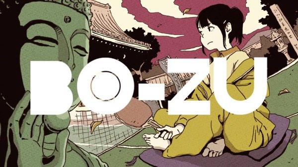 『emon(Tes.) - BO-ZU』収録の『BO-ZU』ジャケット