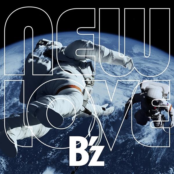 『B'z - MR. ARMOUR』収録の『NEW LOVE』ジャケット