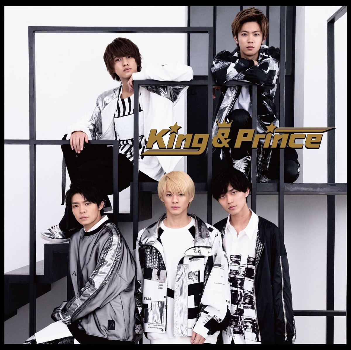 『King & Prince - You are my Princess』収録の『King & Prince』ジャケット