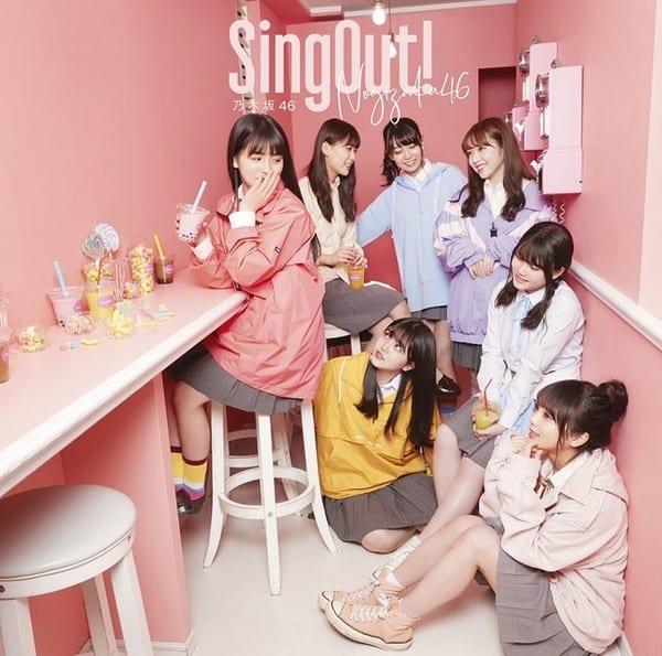 『乃木坂46 - 曖昧』収録の『Sing Out!』ジャケット