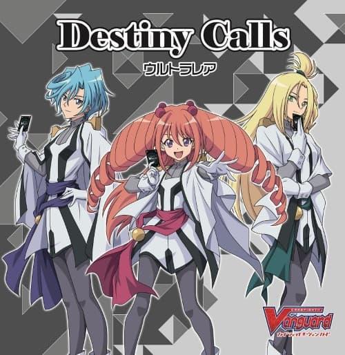 『Destiny Calls』収録の『Destiny Calls』ジャケット