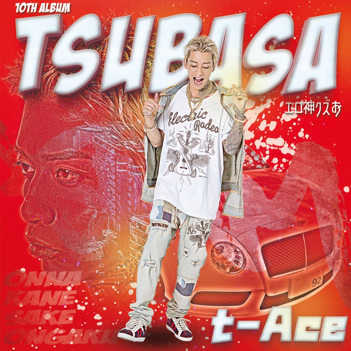 『t-Ace - 遊びの天才』収録の『TSUBASA』ジャケット