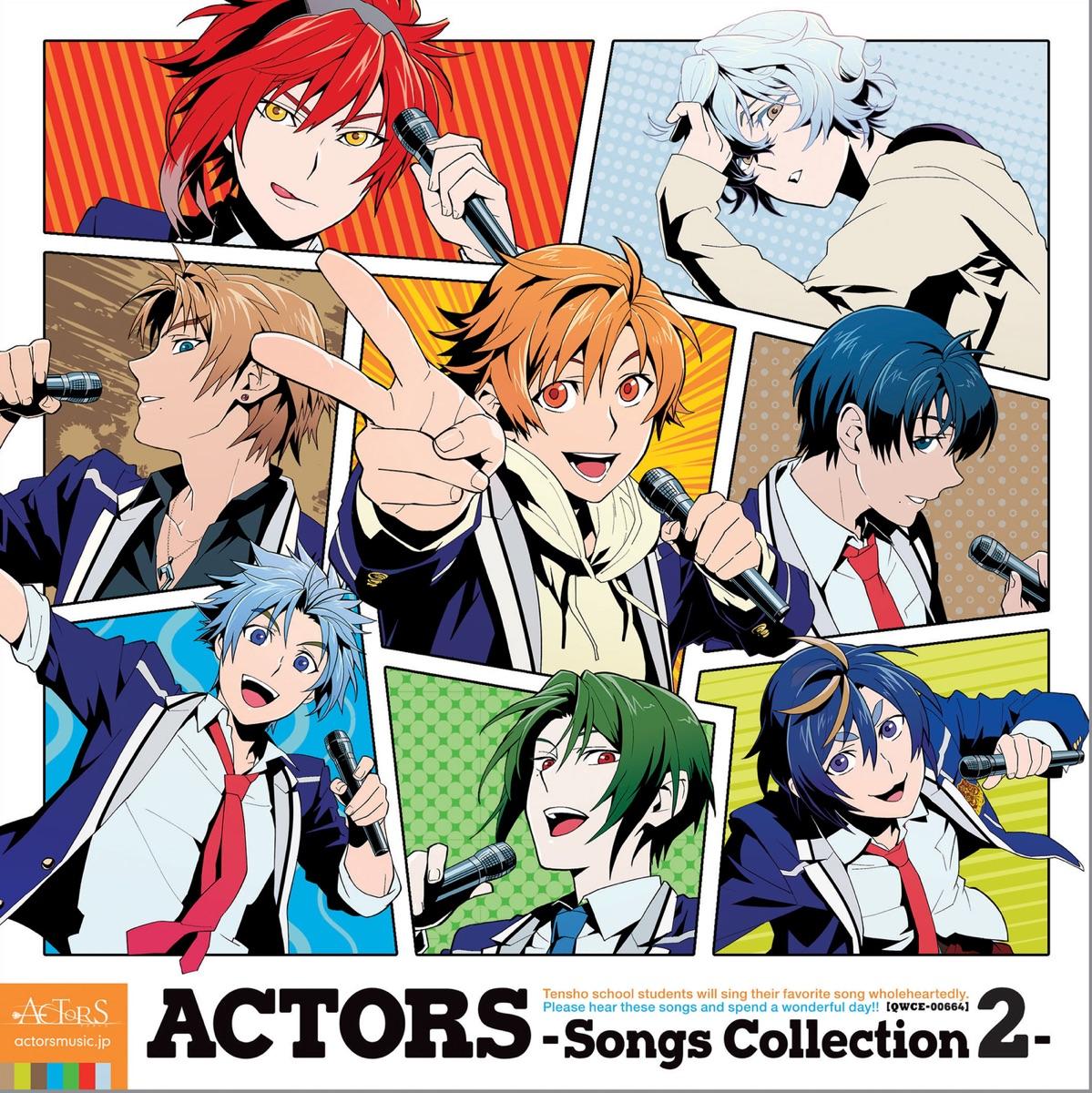 『二条佐斗流(ランズベリー・アーサー) - 東京テディベア』収録の『ACTORS - Songs Collection 2 -』ジャケット
