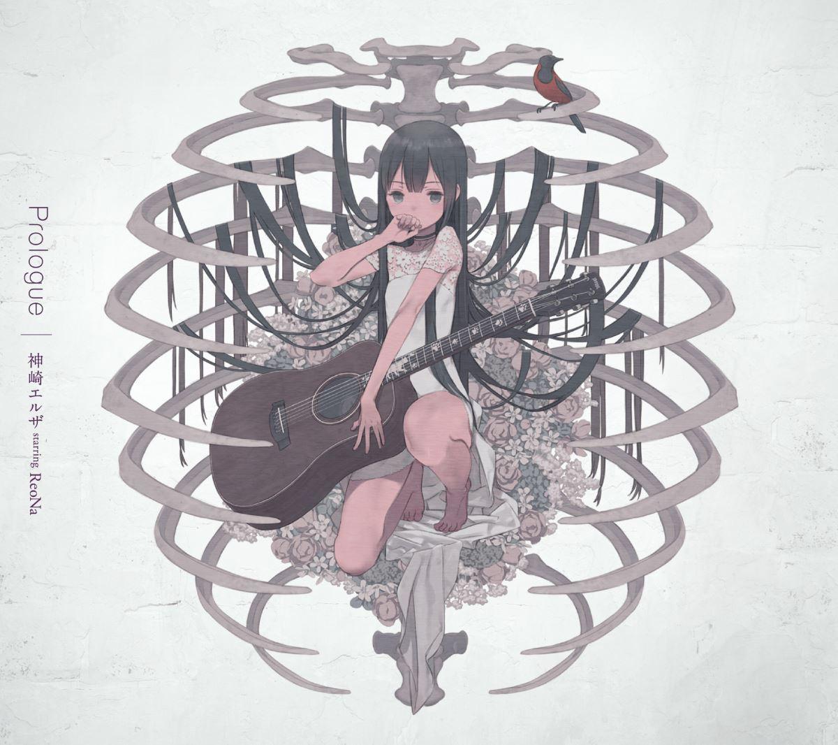『神崎エルザ starring ReoNa - ALONE』収録の『Prologue』ジャケット