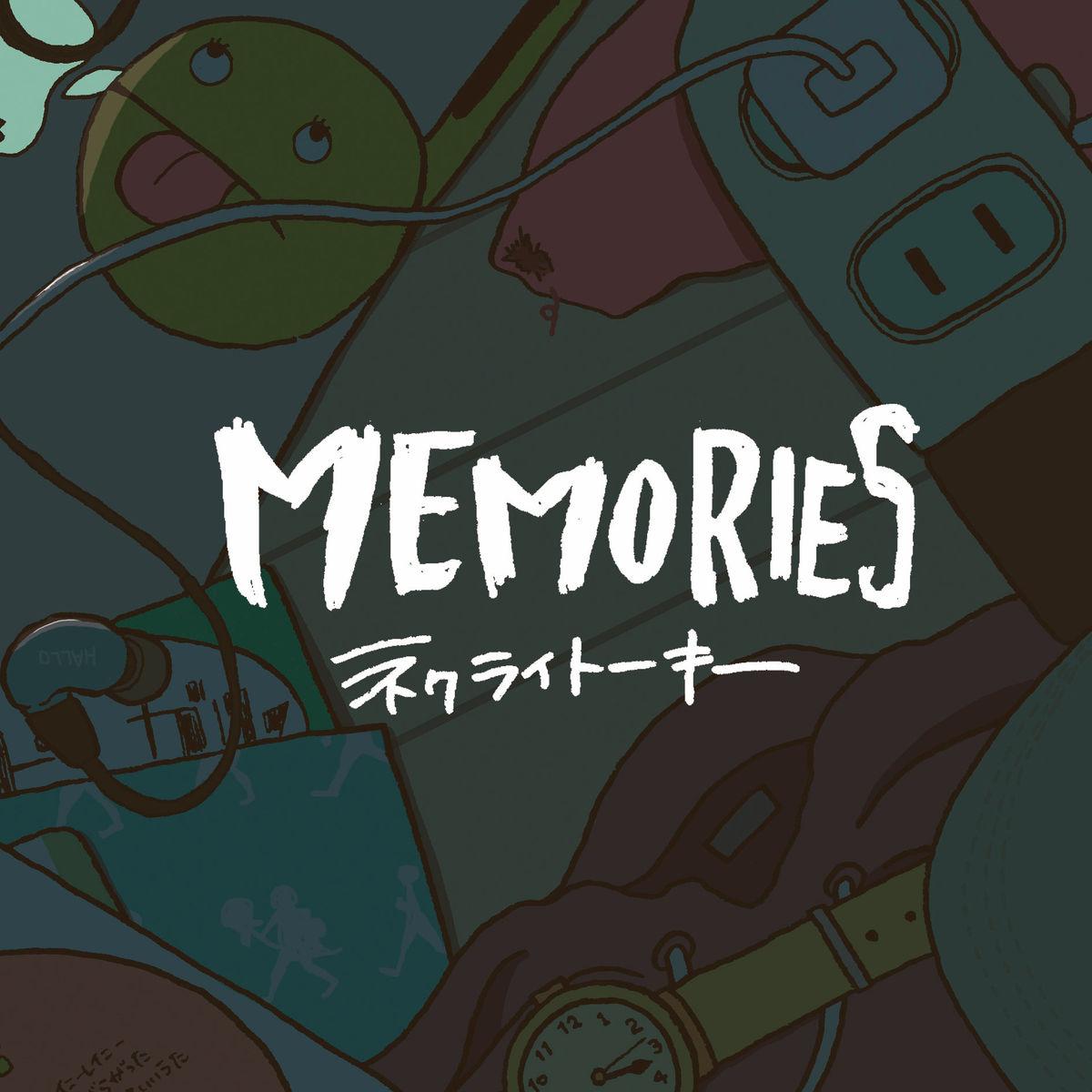 『ネクライトーキー - ティーンエイジ・ネクラポップ』収録の『MEMORIES』ジャケット