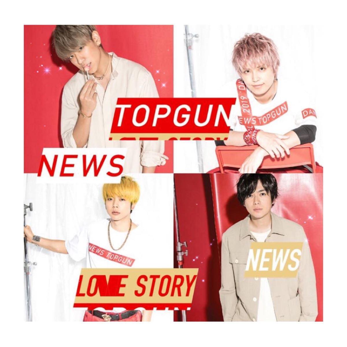 『NEWS - トップガン』収録の『トップガン/Love Story』ジャケット