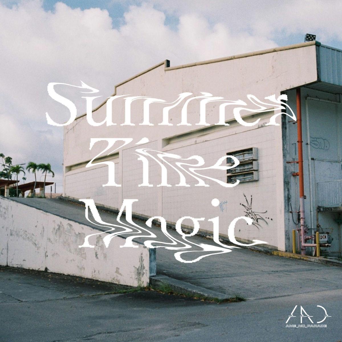 『Summer Time Magic』収録の『Summer Time Magic』ジャケット