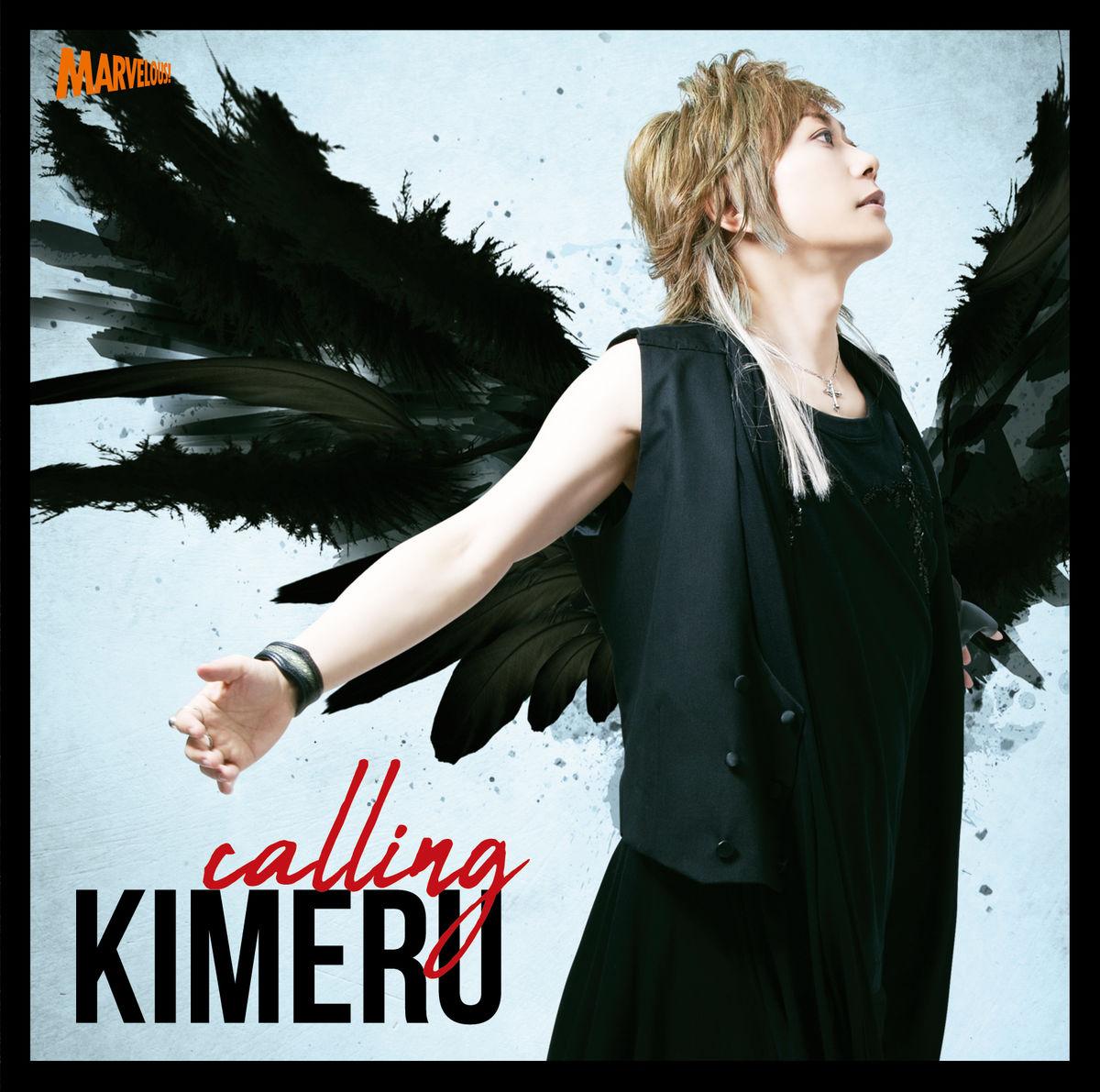 『Kimerucalling』収録の『calling』ジャケット