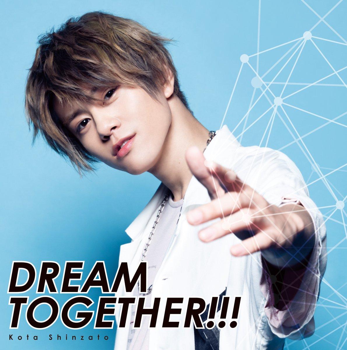 『新里宏太 - DREAM TOGETHER!!! 歌詞』収録の『DREAM TOGETHER!!!』ジャケット