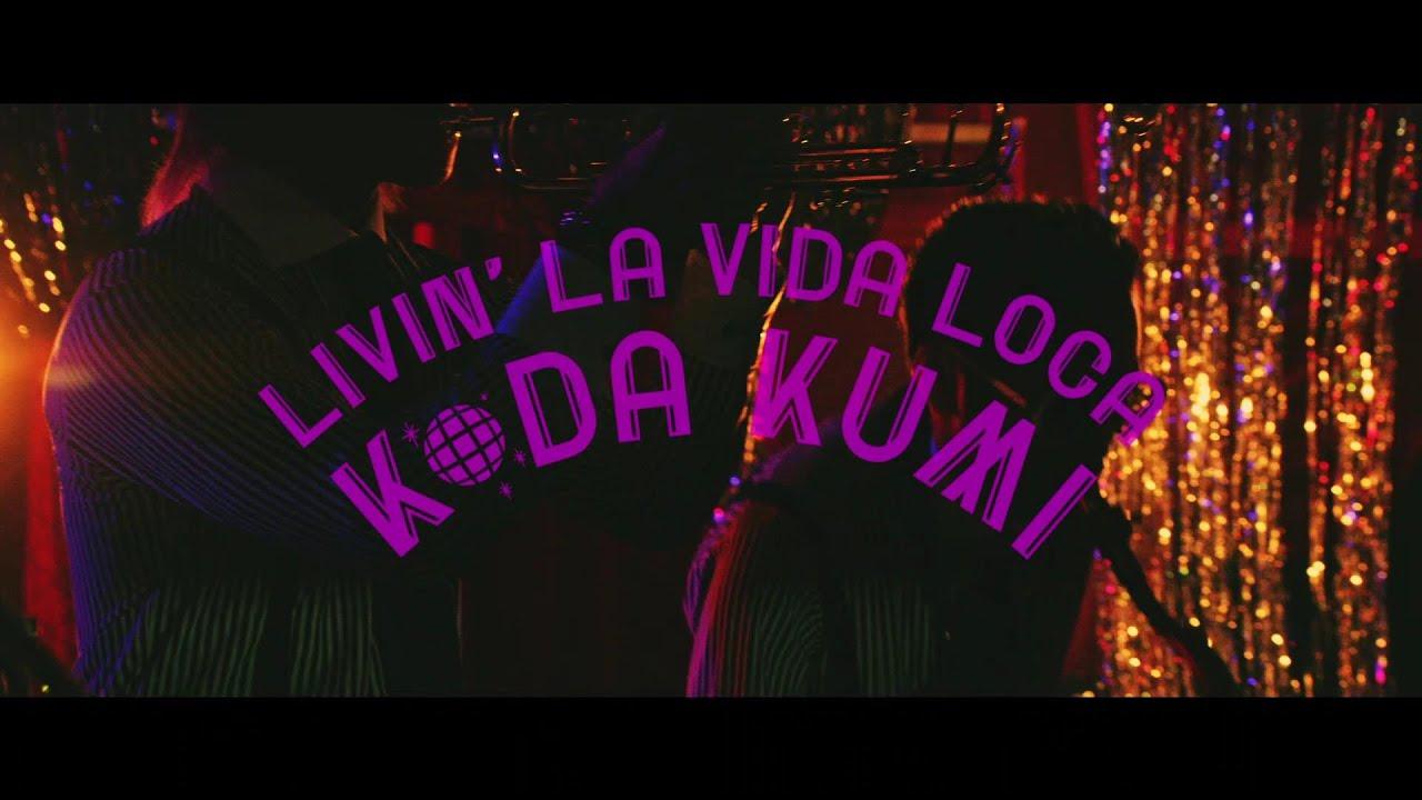 『倖田來未 - Livin' La Vida Loca』収録の『Livin' La Vida Loca』ジャケット