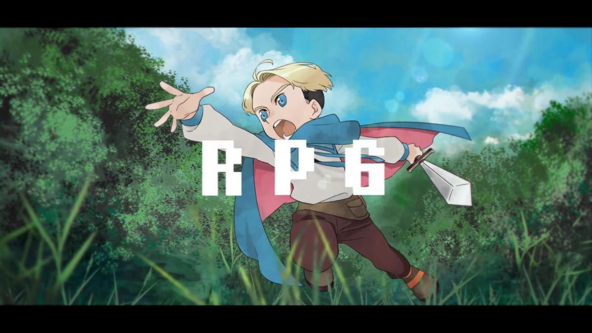『堂村璃羽 - RPG feat. uyuni』収録の『RPG feat. uyuni』ジャケット