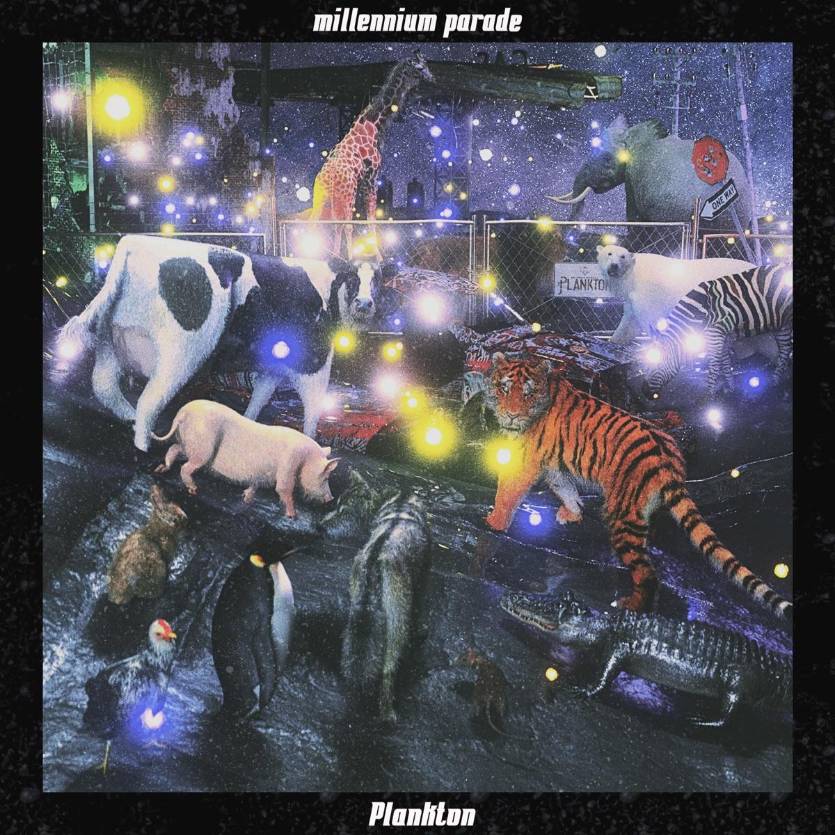 『millennium parade - Plankton』収録の『Plankton』ジャケット