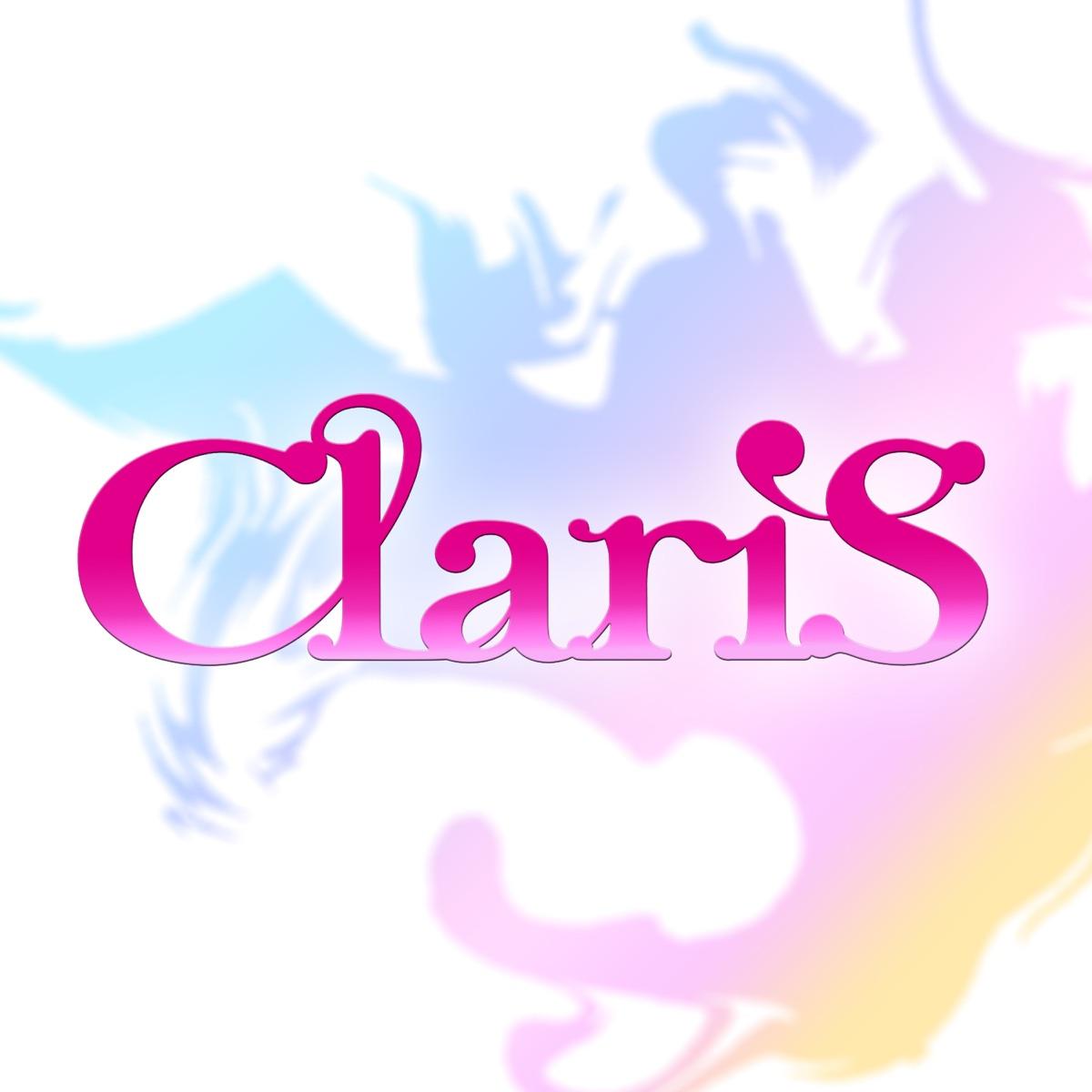 『ClariS - シグナル』収録の『シグナル』ジャケット