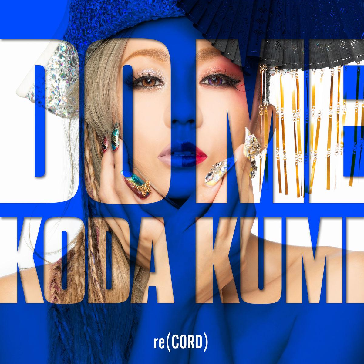 『倖田來未 - DO ME』収録の『DO ME』ジャケット
