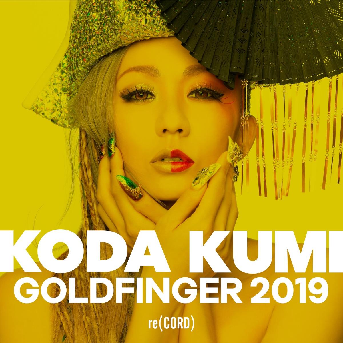 『倖田來未 - GOLDFINGER 2019』収録の『GOLDFINGER 2019』ジャケット
