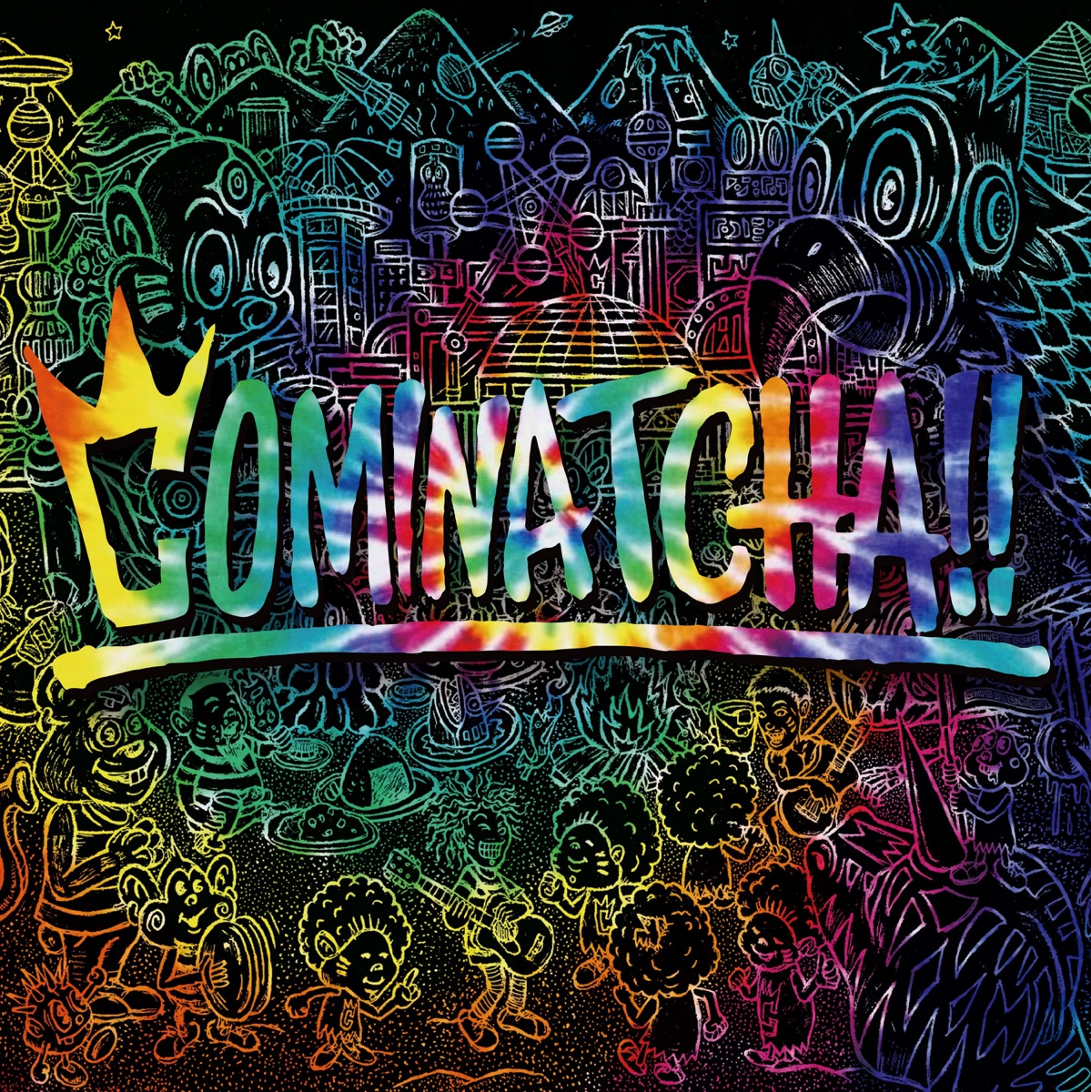 『WANIMA - ここに』収録の『COMINATCHA!!』ジャケット